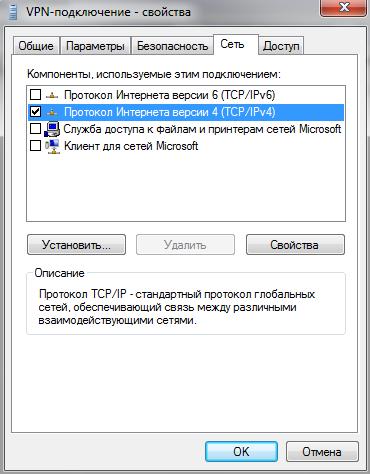 PPTP + G-Net + MS Windows 7: Отключаем всё, кроме поддержки IPv4.