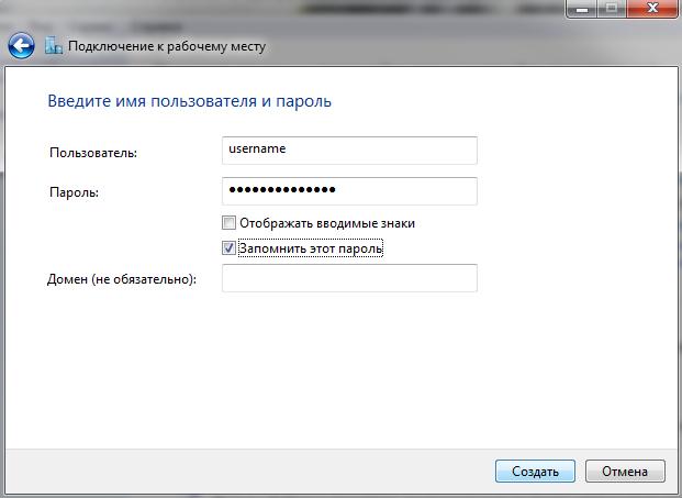 PPTP + G-Net + MS Windows 7: Указываем логин и пароль для VPN-подключения.