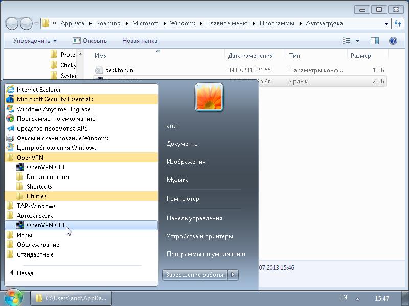 OpenVPN-client for MS Windows: внесение в список автозапуска утилиты графического интерфейса клиента OpenVPN.
