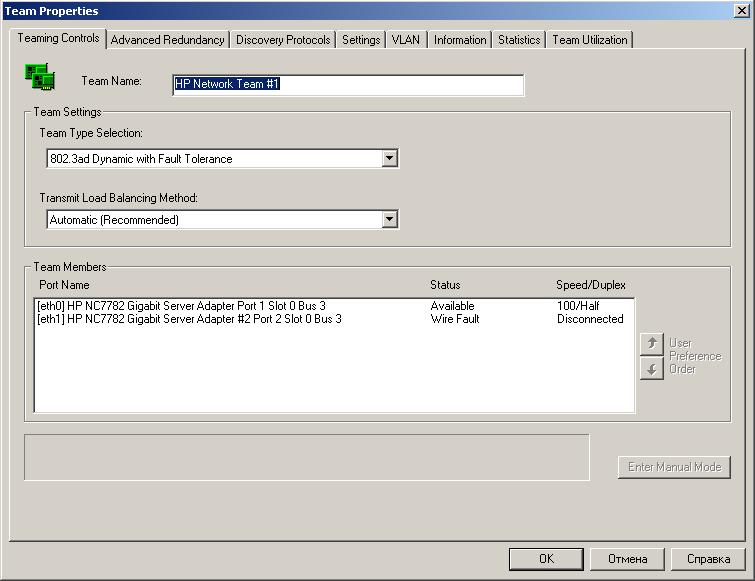 HP NIC Teaming. Microsoft Windows 2003: Этап после подключения одного сетевого линка.