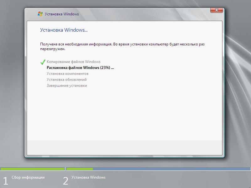 """Установка """"MS Win2008 R2 Std Rus"""": ожидаем завершения первого этапа (копирования файлов на жёсткий диск)."""