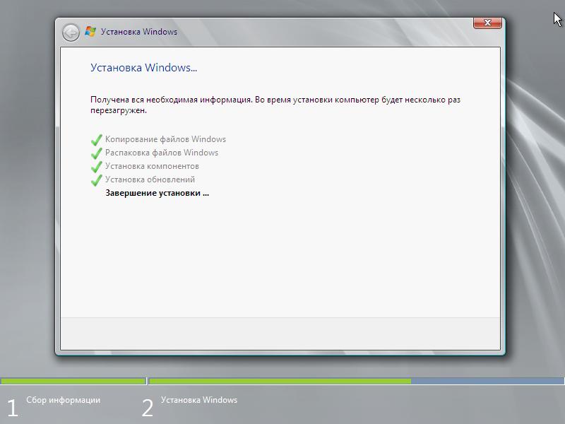 "Установка ""MS Win2008 R2 Std Rus"": ожидаем завершения второго этапа установки (настройки компонентов)."