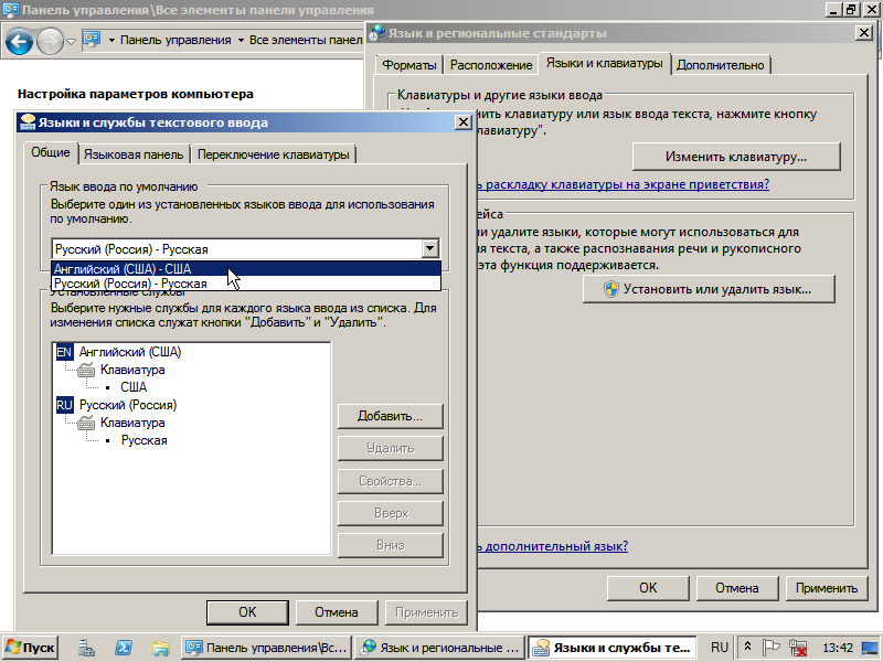 """Установка """"MS Win2008 R2 Std Rus"""": задаём язык ввода по умолчанию """"английский""""."""