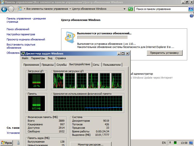 """Установка """"MS Win2008 R2 Std Rus"""": ждём завершения ресурсоёмкой процедуры установки обновлений."""