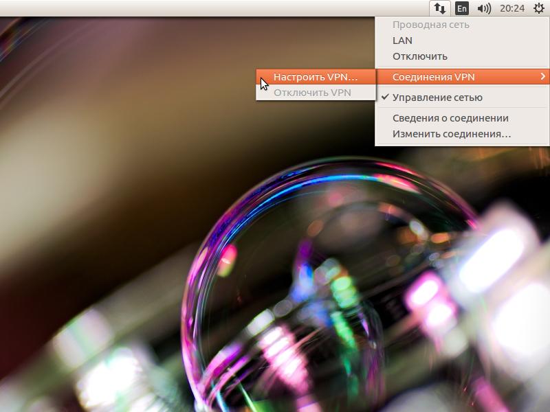 Linux OpenVPN: выбираем тип создаваемого сетевого интерфейса.