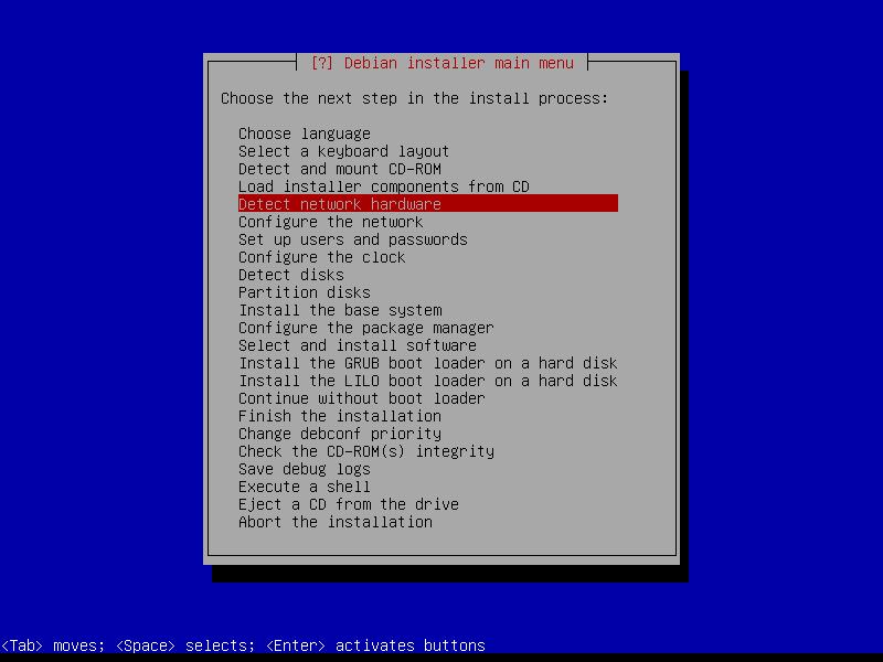 Squeeze: этап детектирования сетевых интерфейсов.