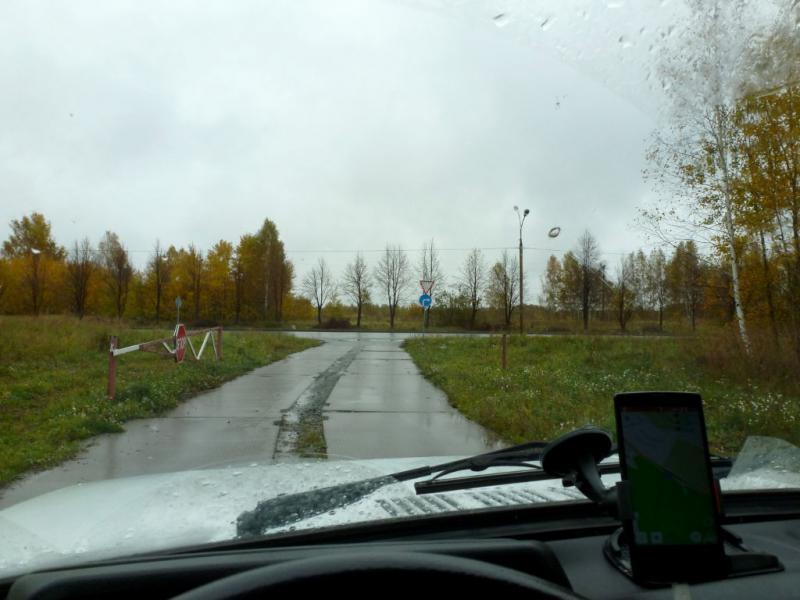 20170923. Перед выездом на большую дорогу, с бетонки северо-восточнее наукограда Кольцово.