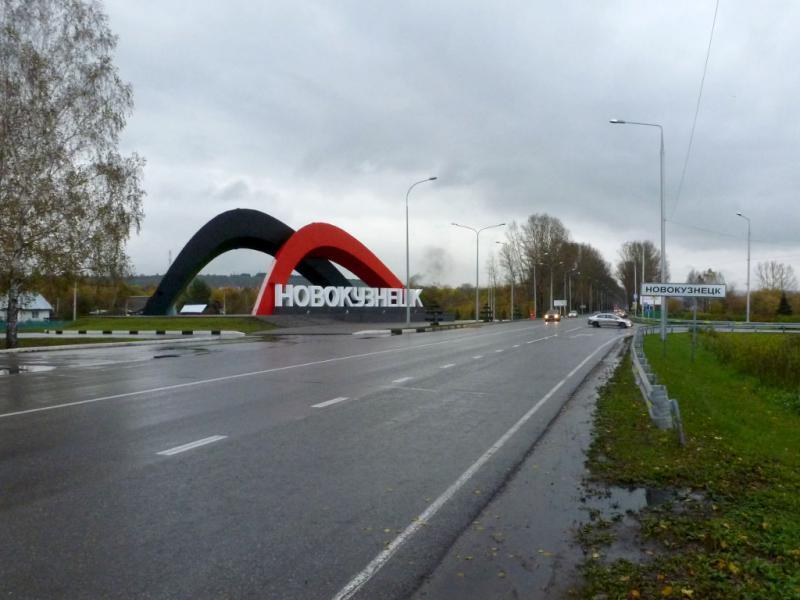 20170923. На западном въезде в Новокузнецк.