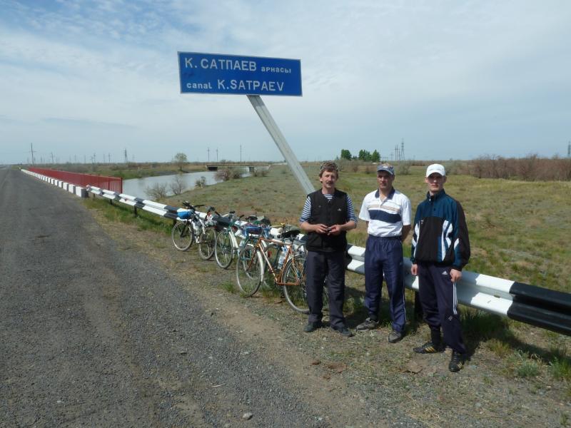 20110515. Переправа через канал Иртыш-Караганда.