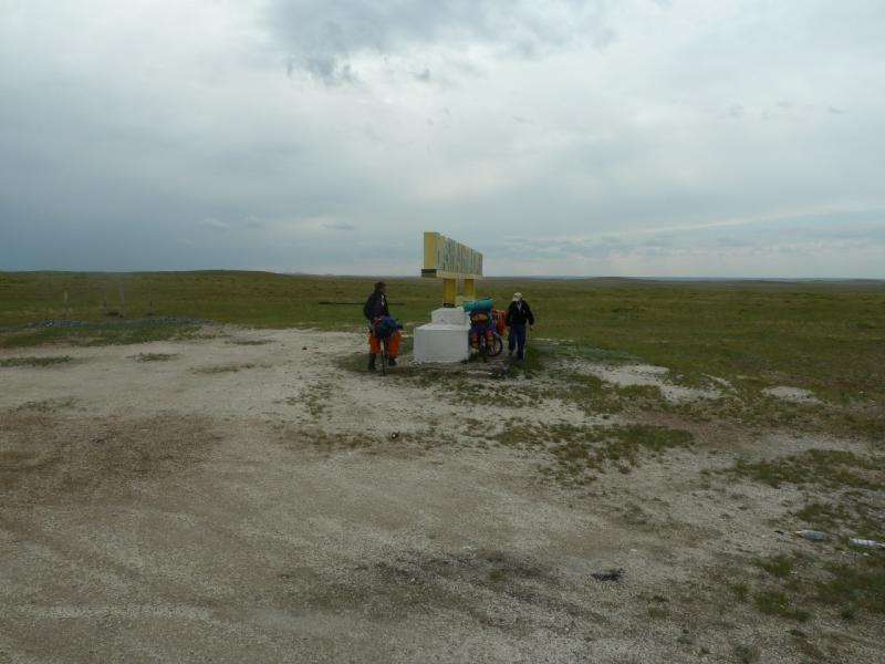 20110515. Вот и граница Баянаульского района.