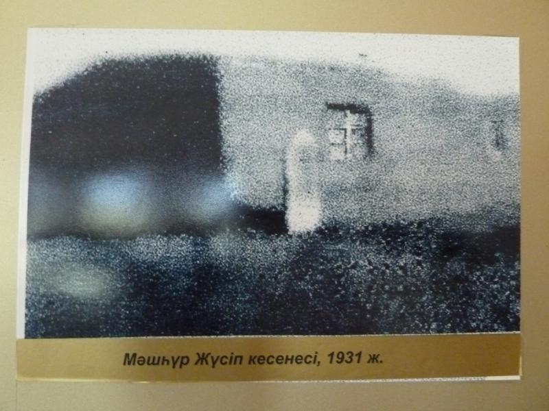 20110517. Так выглядела мечеть, построенная некогда самим Машхур-Жусупом.