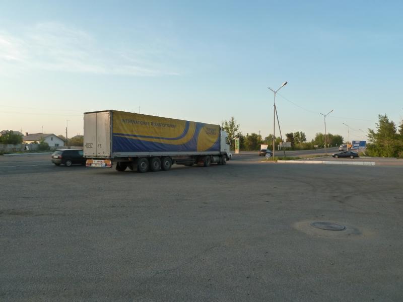 20110519. Вот и добрались до Павлодара.