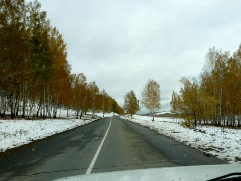 20170926. Через сопки у озера Инголь, к Берёзовскому водохранилищу.