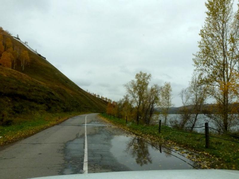 20170926. На автодороге под горой Свялик, вдоль озера Малое (из группы Парных озёр).