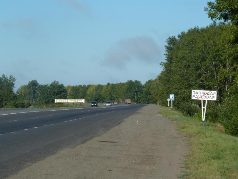 20110806. Павлодар-Астана. Начало пути.