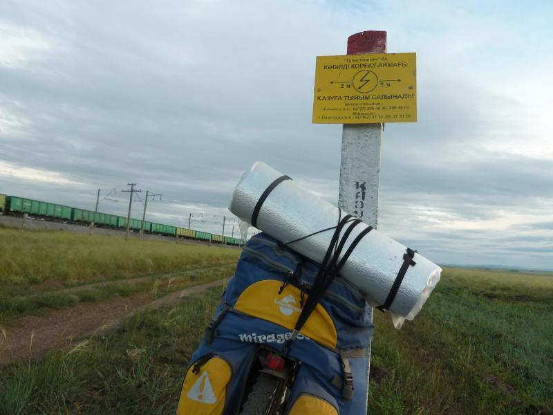 20110807. Павлодар-Астана. На гигабитах.