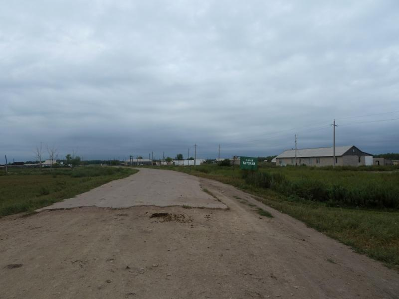 20110817. Астана-Боровое. Село Улытоган.