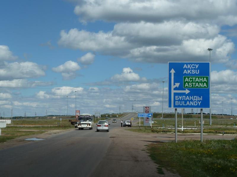 20110818. Астана-Боровое. Автомобильная развязка на выезде из посёлка Макинск.