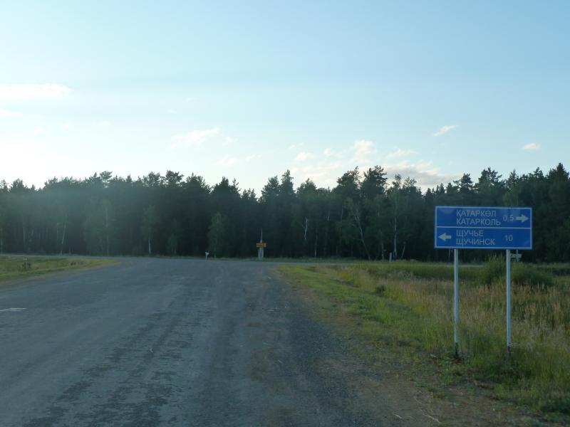20110818. Астана-Боровое. Поворот на Щучинск.