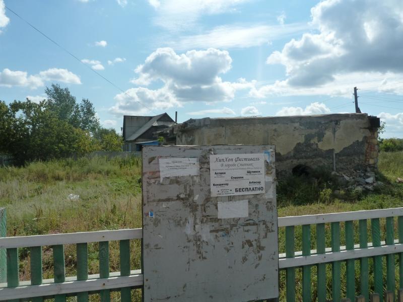 20110822. Боровое-Павлодар. Клубная жизнь Степняка.