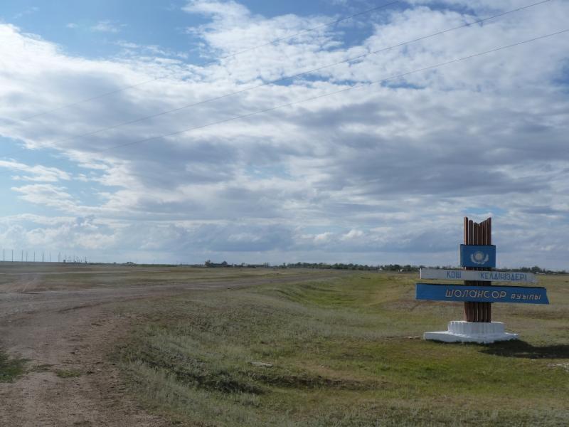 20110824. Боровое-Павлодар. Поворот на село Шолаксор.
