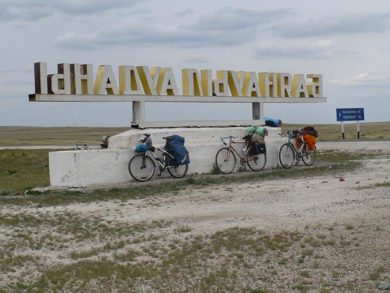 20110515. Ещё почти треть дня впереди, а мы уже на границе Баянаульского района.