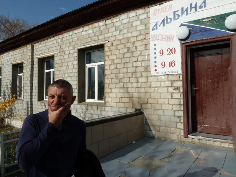 20111017. Остапенко Евгений. Щербакты. Суд. Съесть, не съесть?