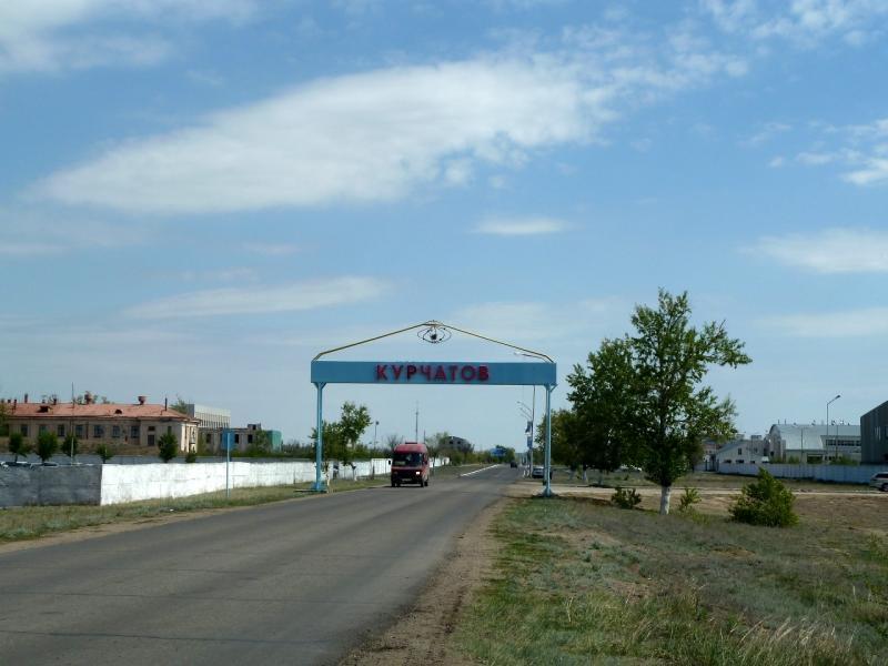 20120511. Курчатов: въезд в город Курчатов.