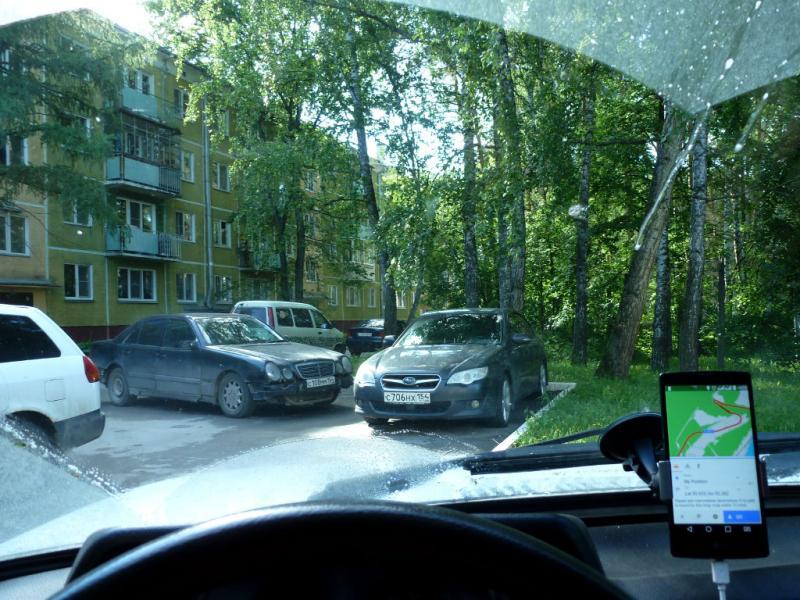 20180620. Стартуем с нашего двора в Академгородке (Новосибирск).