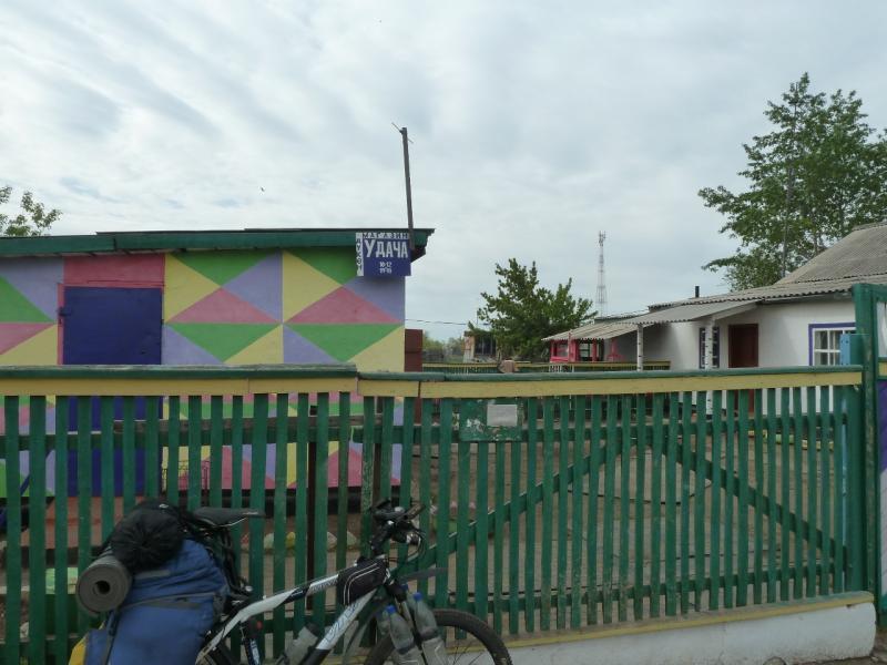 20120518. Успенскими окраинами: домовой магазин в селе Ковалёвка.