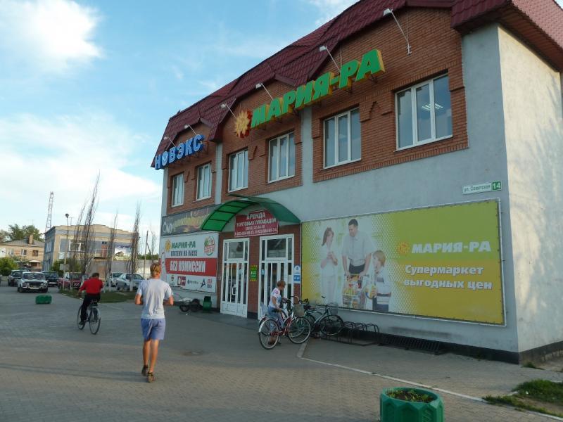 20120614. Stefan Herb. Кулунда. Поход в супермаркет.