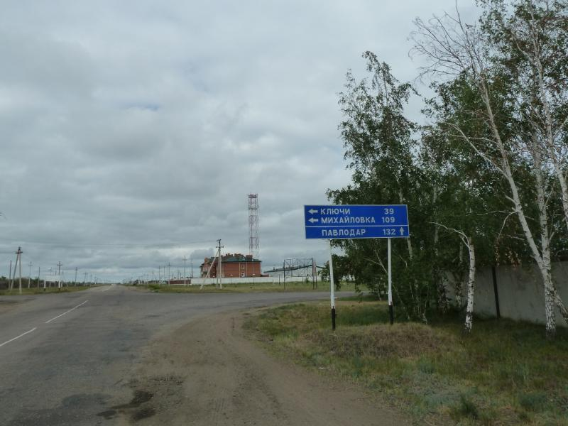 20120615. Кулунда. Мне - на Павлодар.