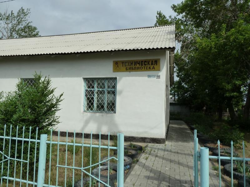 20120615. Кулунда. Техническая библиотека.