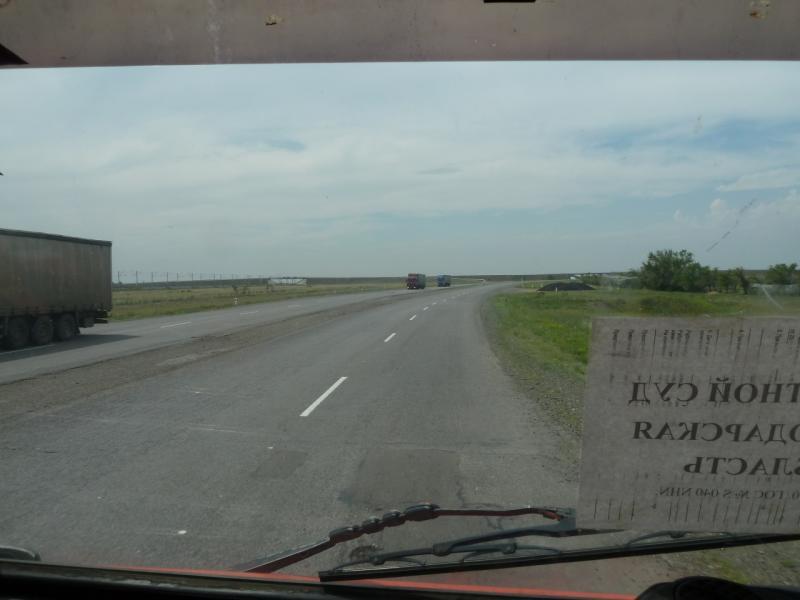 20120628. Павлодар-Астана: дорога на Калкаман.