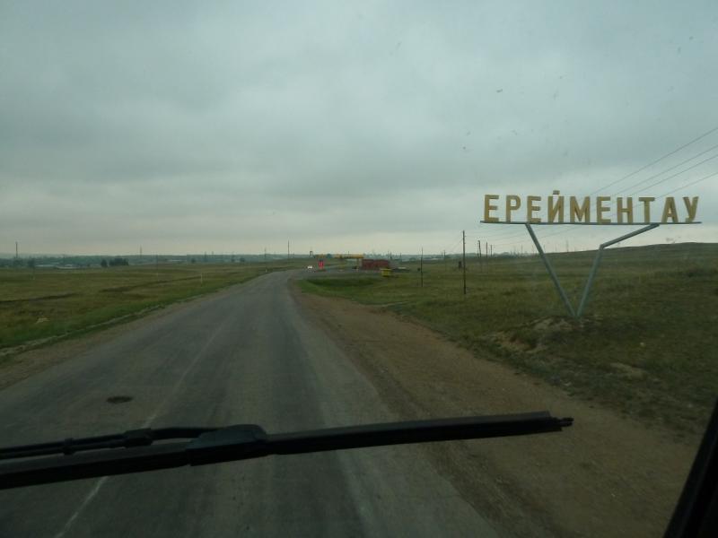 """20120628. Павлодар-Астана: оказывается, не """"Ерментау"""", а """"Ерейментау""""."""