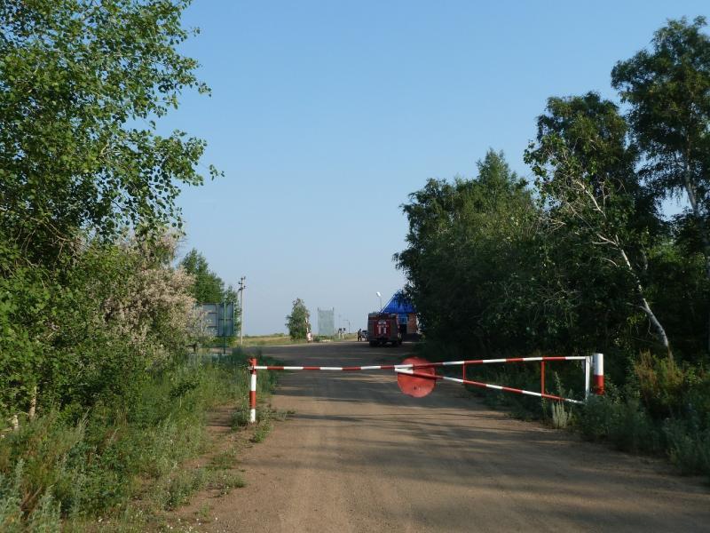 20120629. КТЛ-Астана: КПП на границе КТЛ.