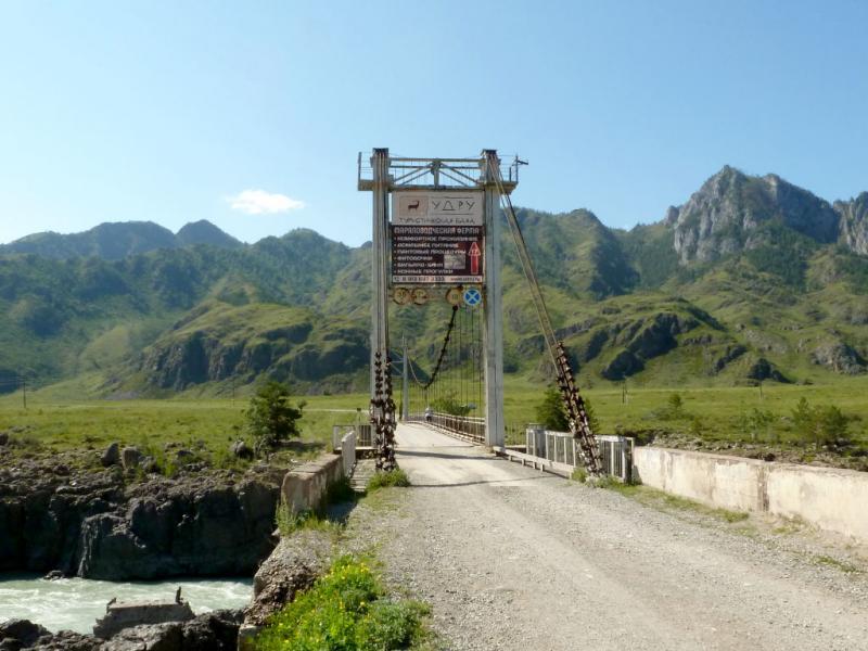 20180806. Ороктойский подвесной мост через реку Катунь.