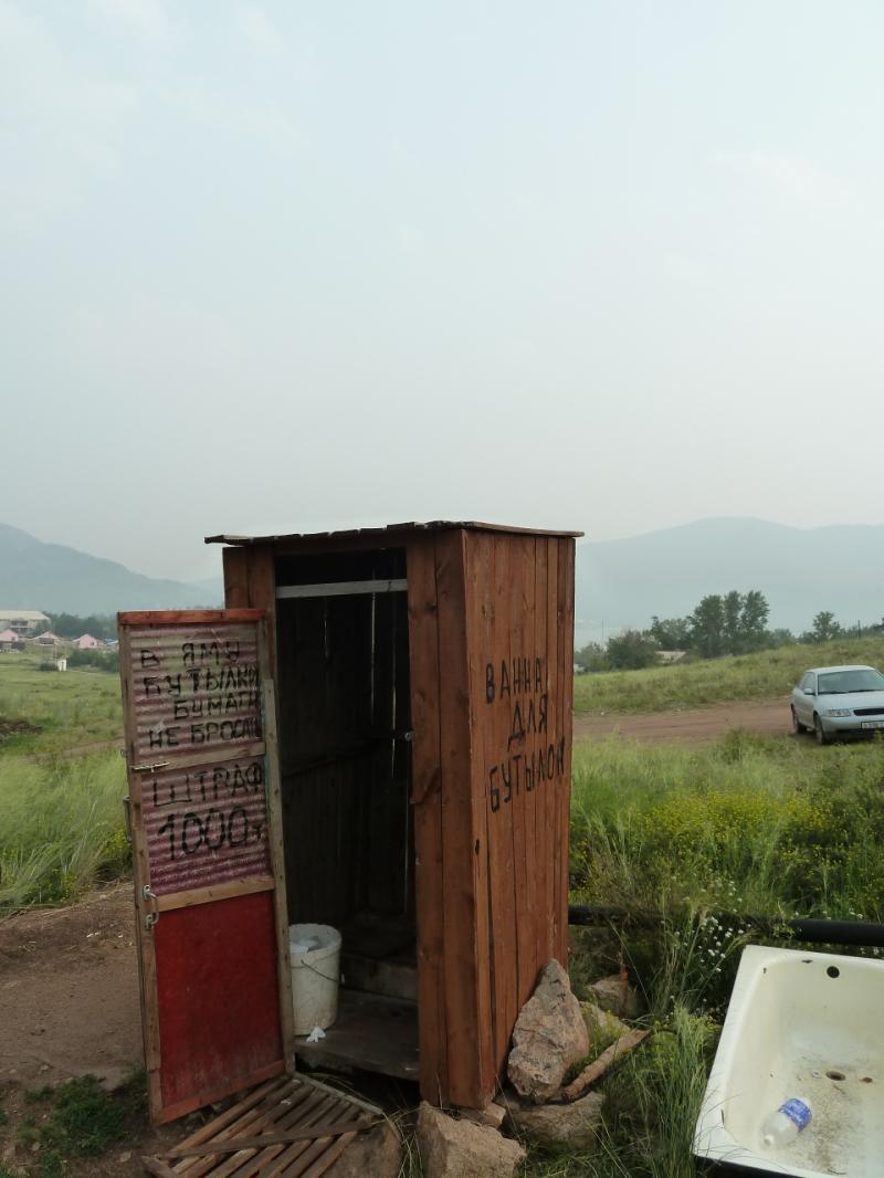 """Дом отдыха """"Тумар"""" в Баянауле. Конечно же, имеется туалет. Он расположен в тридцати метрах ниже по склону."""