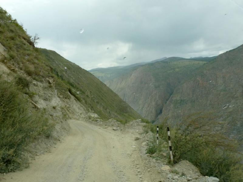 20180808. На предпоследнем (сверху) витке серпантина перевала Кату-Ярык.