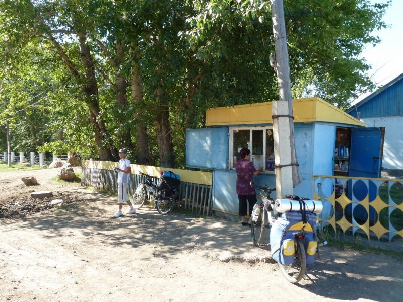 20120806. Магазин в селе Ленинское.