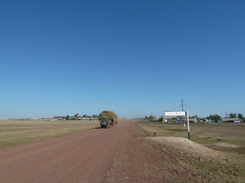 20120806. На въезде в село Тельмановское.