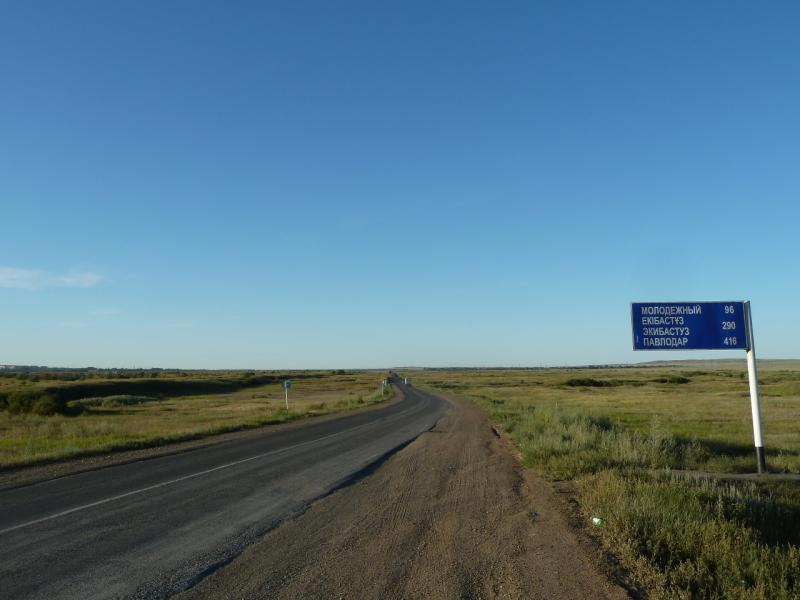 20120809. Начало трассы Караганда-Павлодар.
