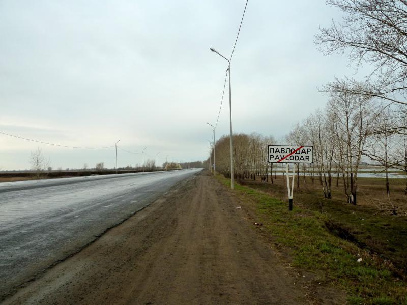 20130421. На границе города Павлодар.