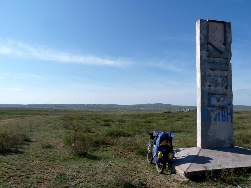 20130426. На границе сельского округа Южное.