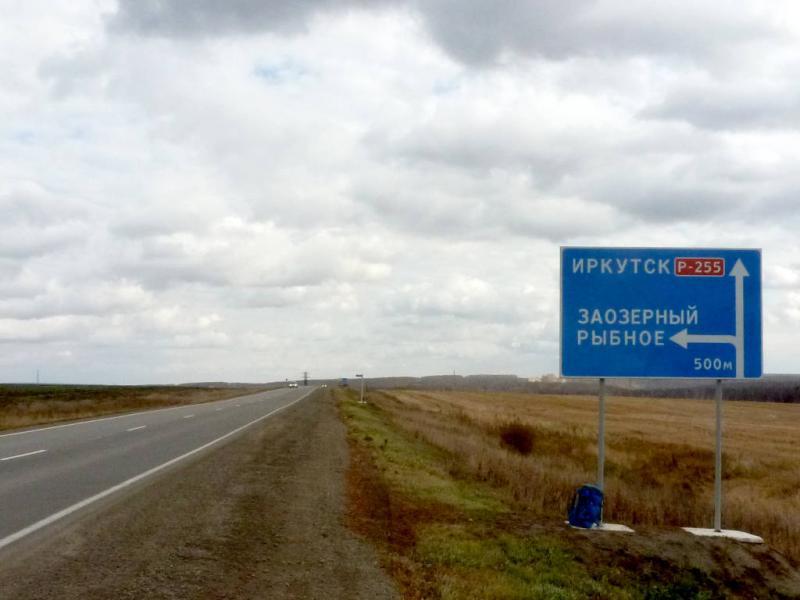 """20191008. На трассе """"Сибирь"""", в ожидании попутного транспорта."""