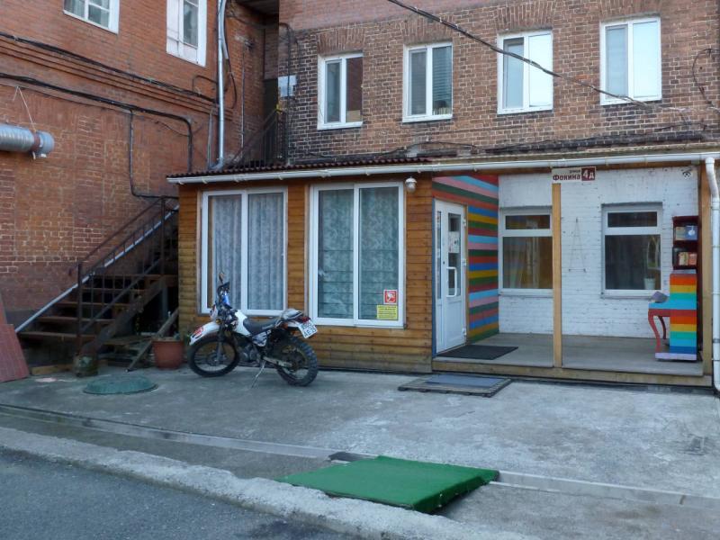 20191016. Владивосток. Симпатичный закуток, вероятно одной из туристических компаний.