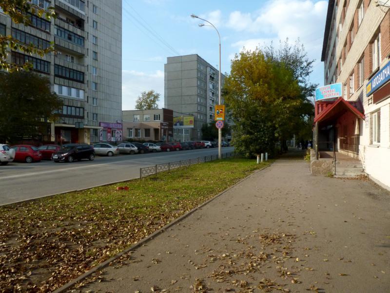 20140925. На улице Степана Разина в Екатеринбурге.