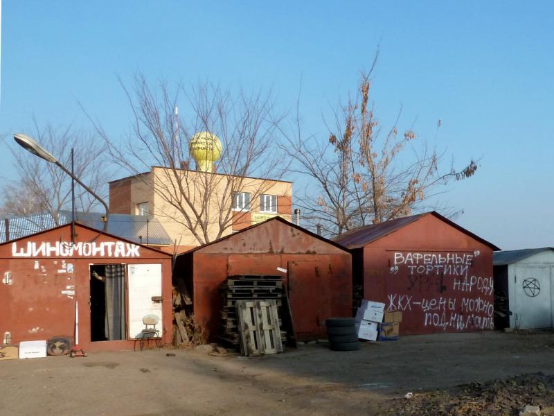 20141105. Тамбов. Гаражи со злободневными надписями на улице Магистральной.