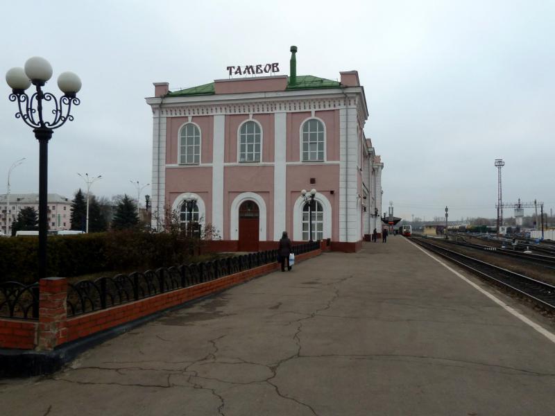 20141111. Тамбов. Железнодорожный пассажирский вокзал, вид с перрона.
