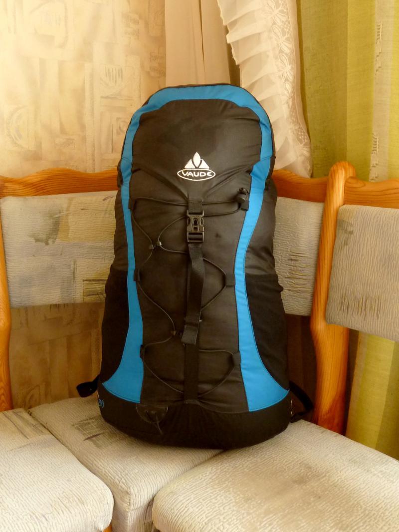 """Вид штурмового рюкзака """"Vaude Ultra Hiker 30"""" сзади."""